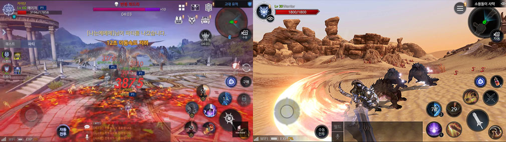 AxE Alliance X Empire(アックス) レイド討伐モード、フィールドバトルスクリーンショット