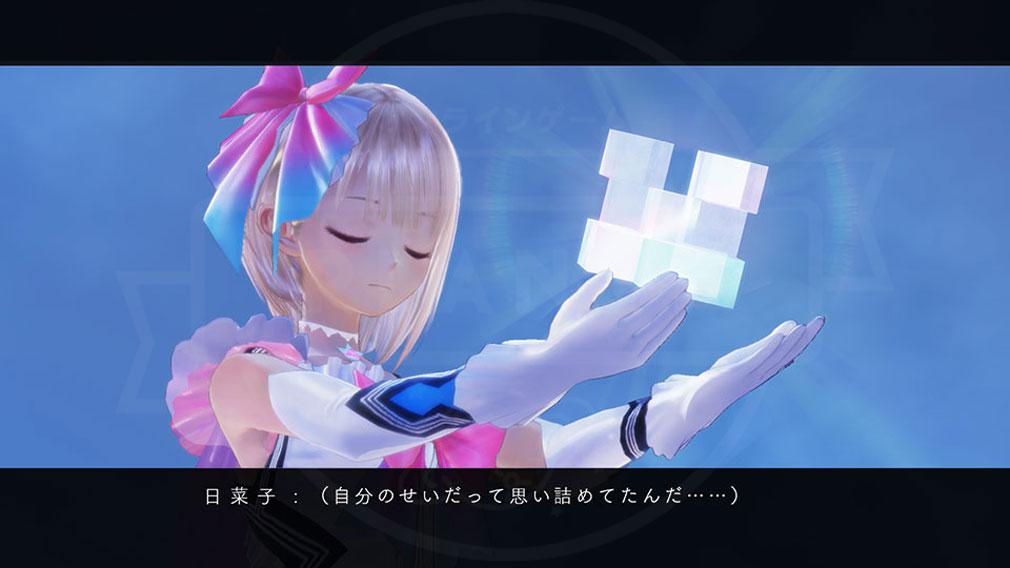 BLUE REFLECTION(ブルーリフレクション) 幻に舞う少女の剣 PC 少女の想いの欠片フラグメントスクリーンショット