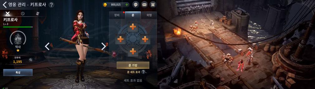 ArcheAge BEGINS(アーキエイジ ビギンズ) 武器装着画面、クォータービュー(斜上)視点のスクリーンショット