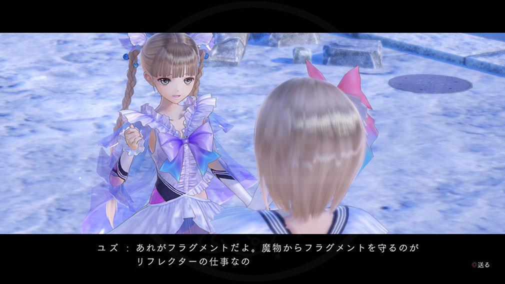 BLUE REFLECTION(ブルーリフレクション) 幻に舞う少女の剣 PC フラグメントを守るリフレクターのスクリーンショット