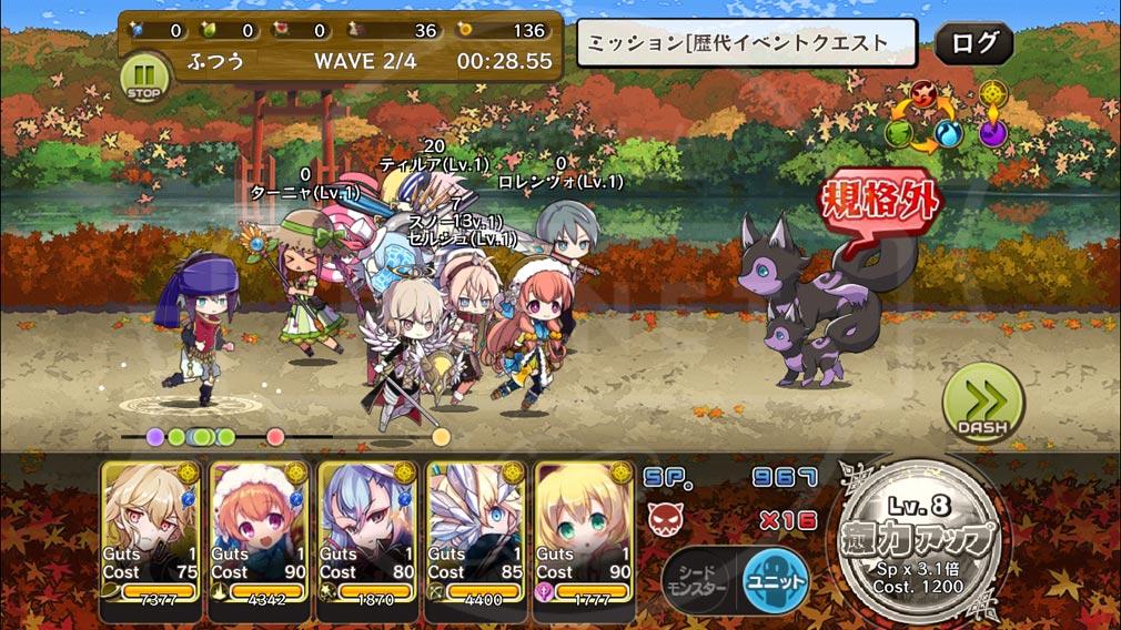 メルクストーリア(メルスト) PC 『イベントクエスト』和の国プレイスクリーンショット