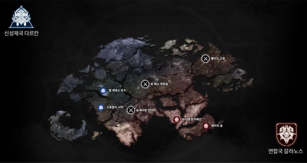 AxE Alliance X Empire(アックス) ワールドマップイメージ