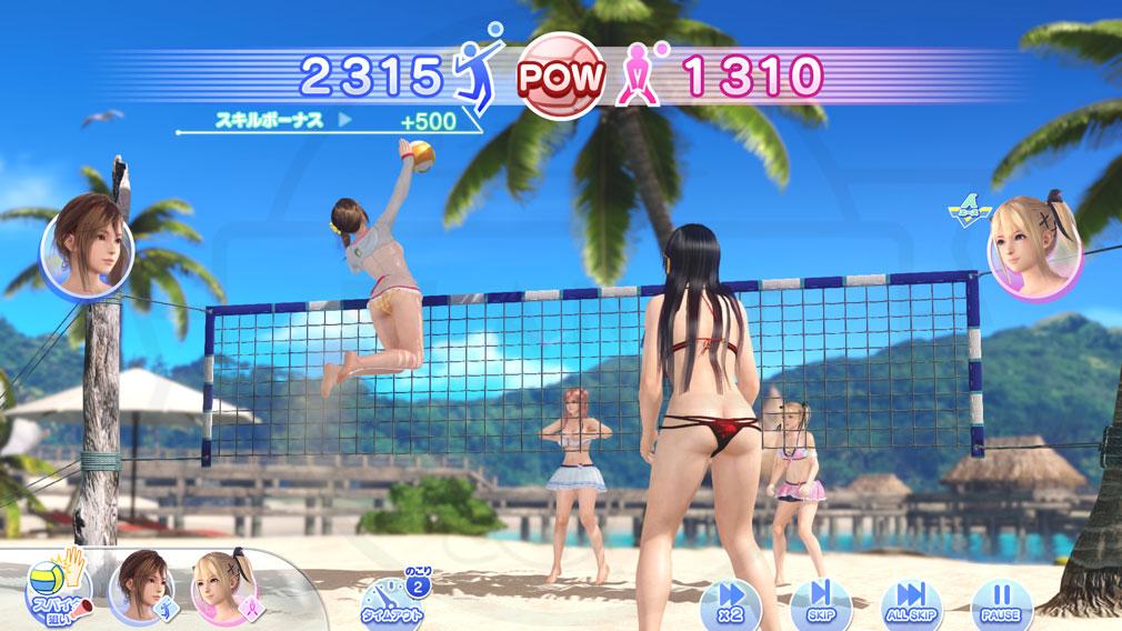 DEAD OR ALIVE Xtreme Venus Vacation (DOAX ブイブイ) PC ビーチボール試合スクリーンショット