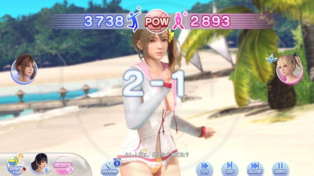 DEAD OR ALIVE Xtreme Venus Vacation (DOAX ブイブイ) PC ヴィーナスフェスの試合結果スクリーンショット