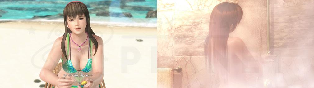 DEAD OR ALIVE Xtreme Venus Vacation (DOAX ブイブイ) PC セクシーシーン、シャワーシーンのスクリーンショット