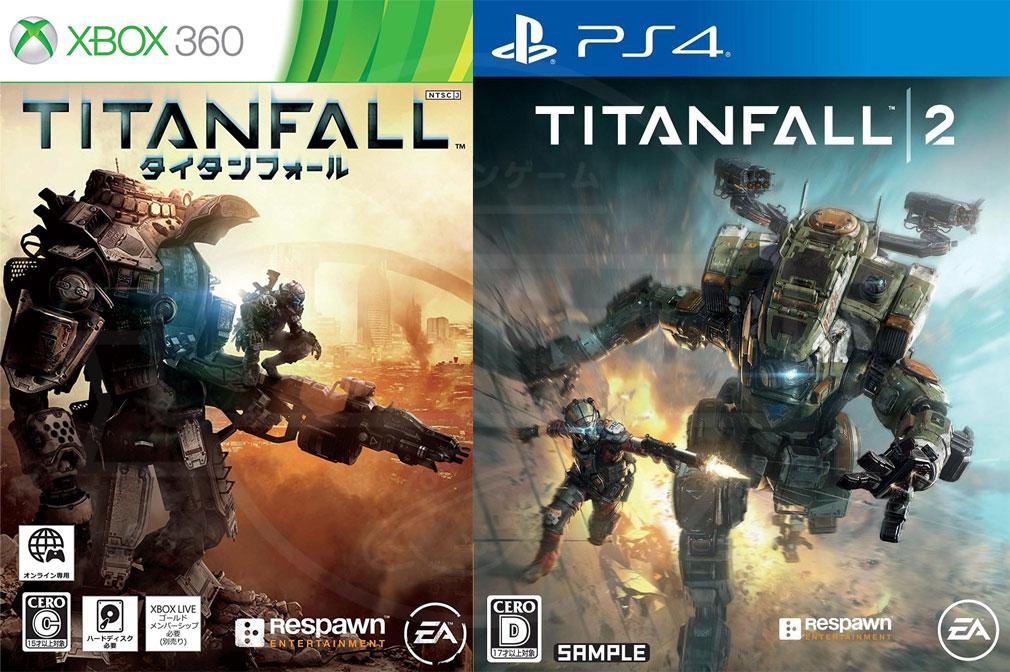 FPSゲーム『Titanfall』シリーズ