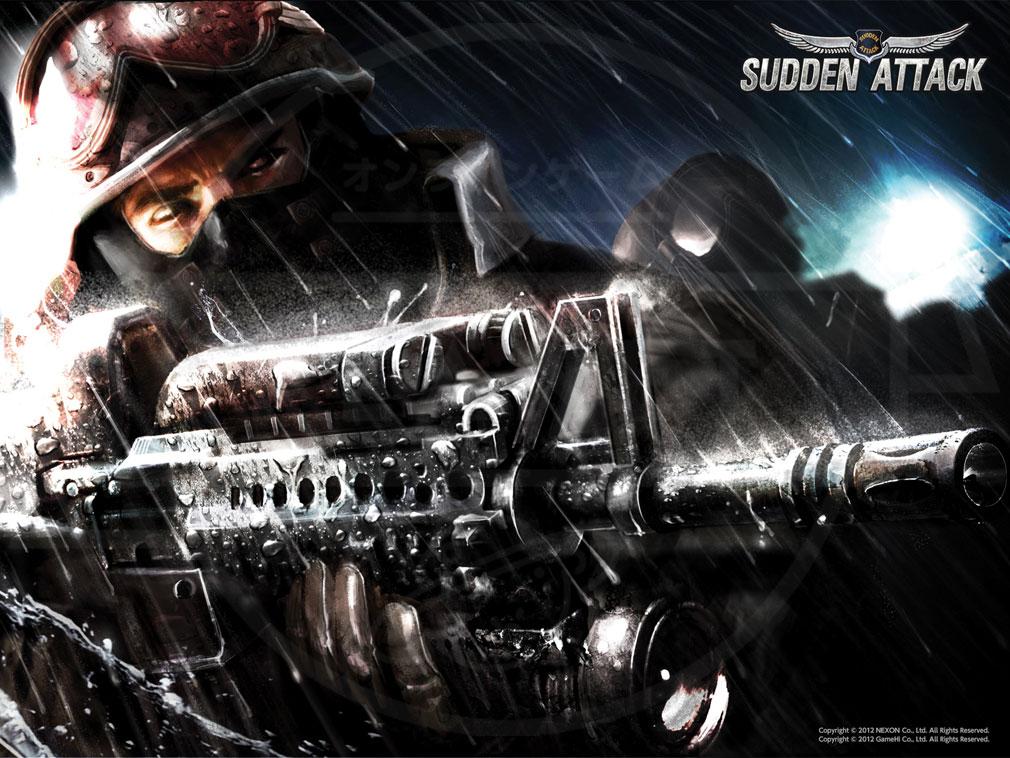 サドンアタック(SUDDEN ATTACK) SA1 世界観イメージ