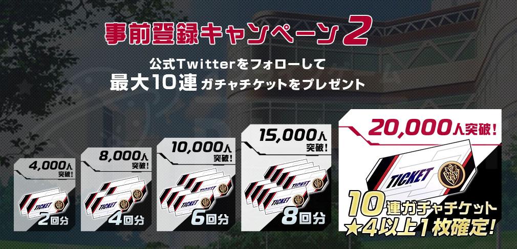 IS<インフィニット・ストラトス>アーキタイプ ブレイカー(ISAB アキブレ) PC Twitterキャンペーン