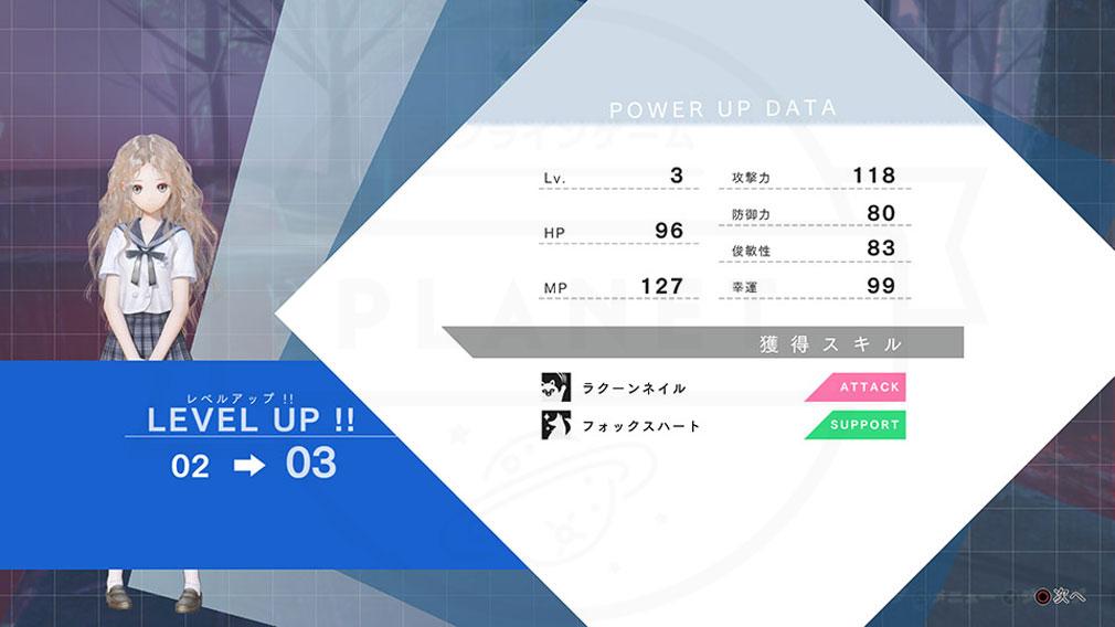 BLUE REFLECTION(ブルーリフレクション) 幻に舞う少女の剣 PC ミッション完了スクリーンショット