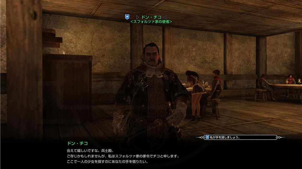 BLESS(ブレス) 日本 CBT2『ユニオン種族連合(UNION)』の重要なキャラ【ドン・チコ】