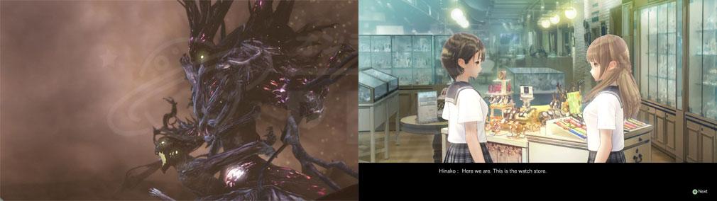 BLUE REFLECTION(ブルーリフレクション) 幻に舞う少女の剣 PC 魔物、シナリオパートスクリーンショット