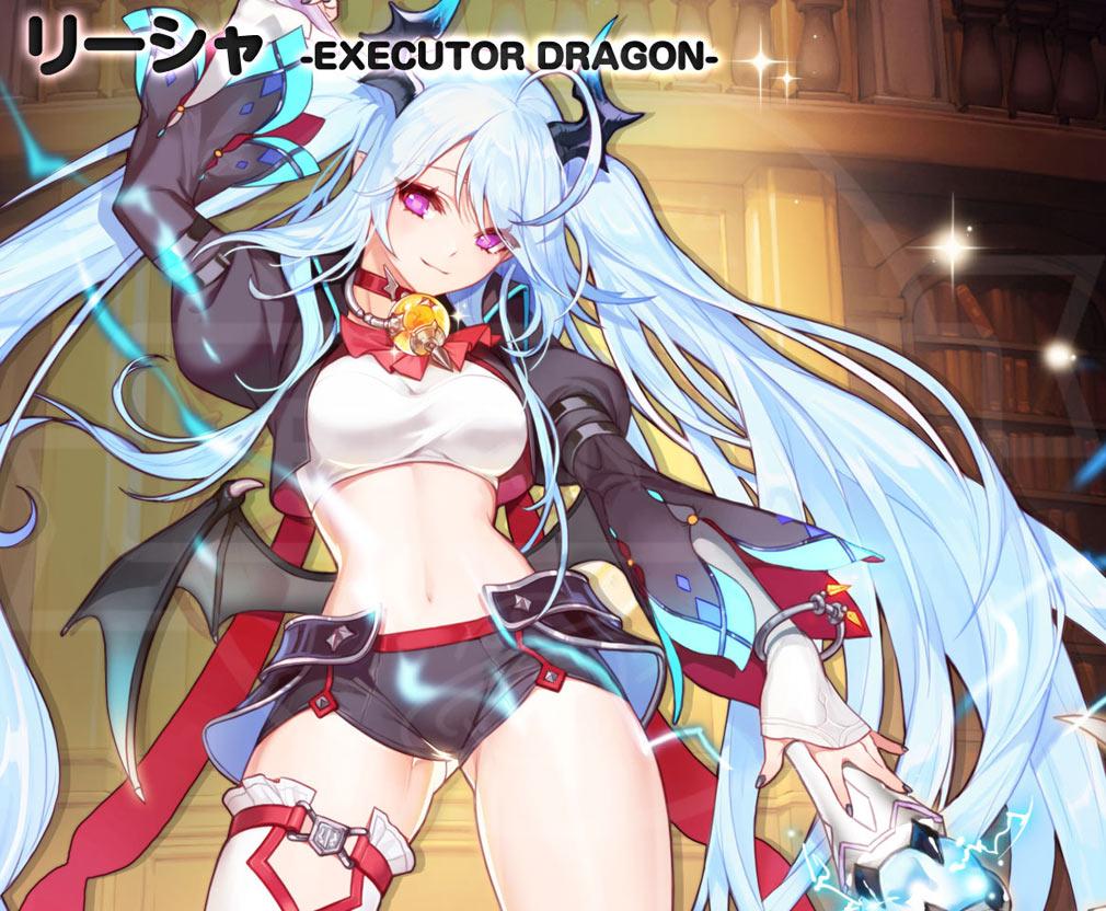 Ar:pieL(アルピエル) プレイアブルキャラクター リーシャ -EXECUTOR DRAGON-
