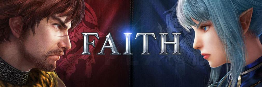 FAITH(フェイス) フッターイメージ