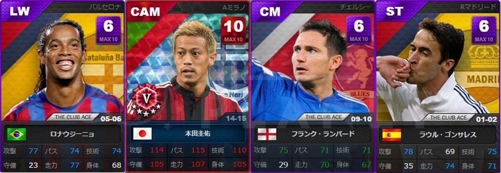 FOOTBALL DAY(フットボールデイ) PC 実写キャラクターカードスクリーンショット