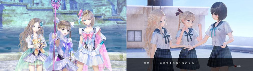 BLUE REFLECTION(ブルーリフレクション) 幻に舞う少女の剣 PC リフレクターの成長が分かるスクリーンショット