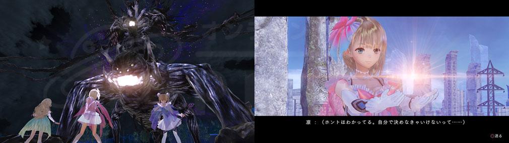 BLUE REFLECTION(ブルーリフレクション) 幻に舞う少女の剣 PC 魔物出現、フラグメントの声が聞こえるスクリーンショット