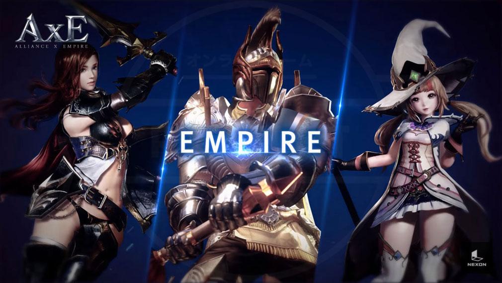 AxE Alliance X Empire(アックス) 神聖帝国ダルカン(Empire)
