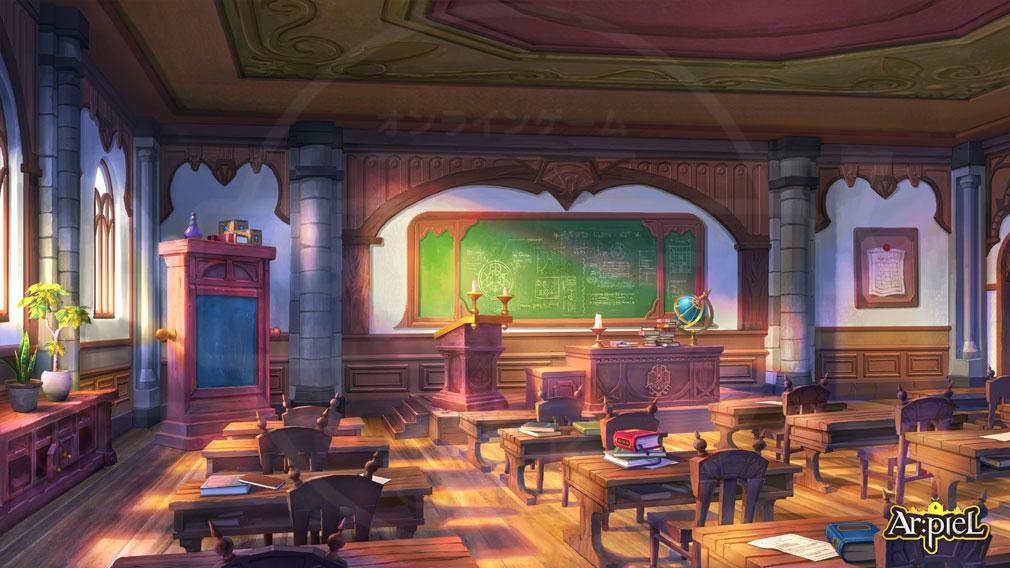 ArpieL(アルピエル) 物語の舞台獣神学園『アルピエル』教室イメージ
