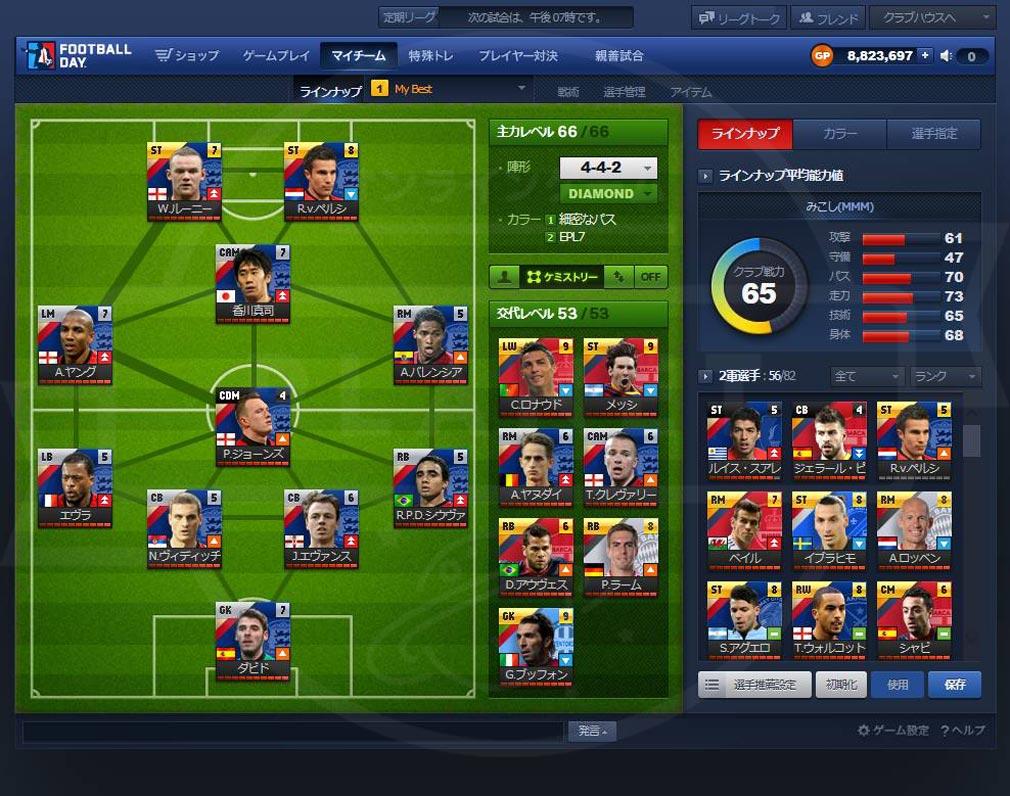 FOOTBALL DAY(フットボールデイ) PC マイチームラインナップスクリーンショット