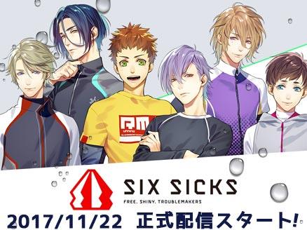 SIX SICKS(シックスシックス) PC サービス開始用サムネイル
