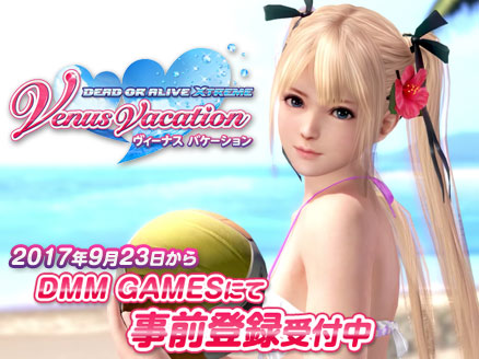 DEAD OR ALIVE Xtreme Venus Vacation (DOAX ブイブイ) PC 事前登録用サムネイル