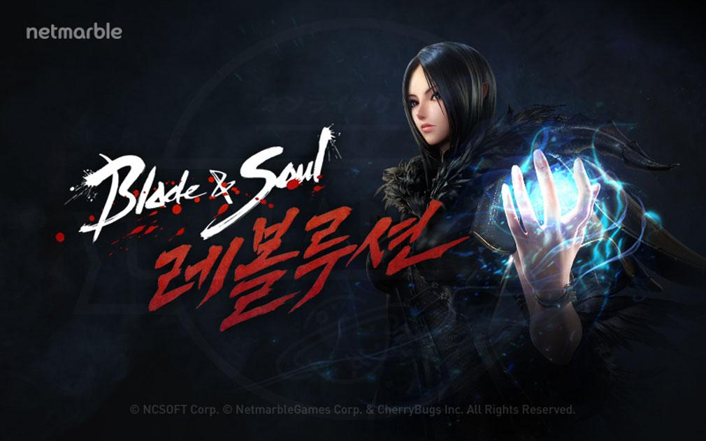 ブレイドアンドソウル レボリューション(Blade&Soul Revolution) メインイメージ