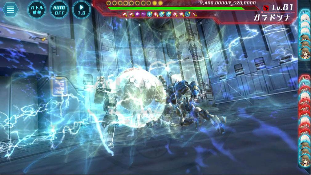 BALDR ACE(バルドエース) PC 3Dバトルスクリーンショット