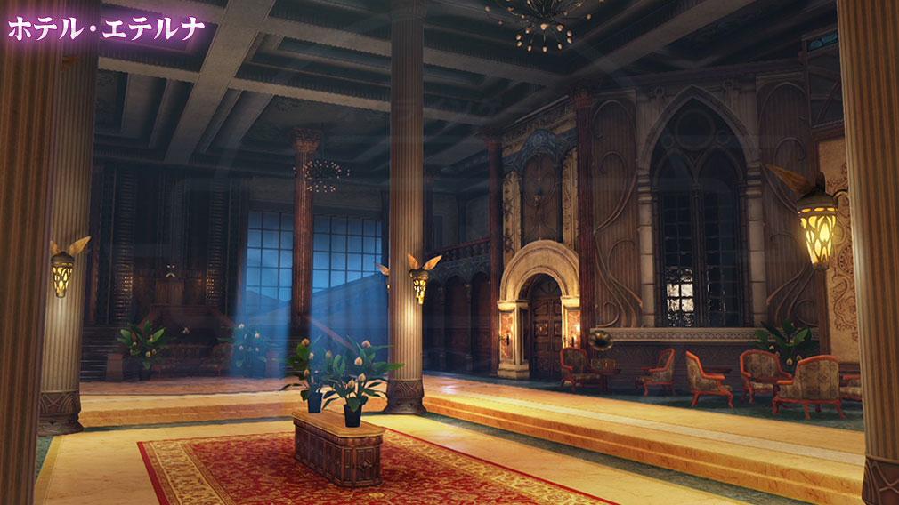 よるのないくに2 新月の花嫁 PC ステージ【ホテル・エテルナ】