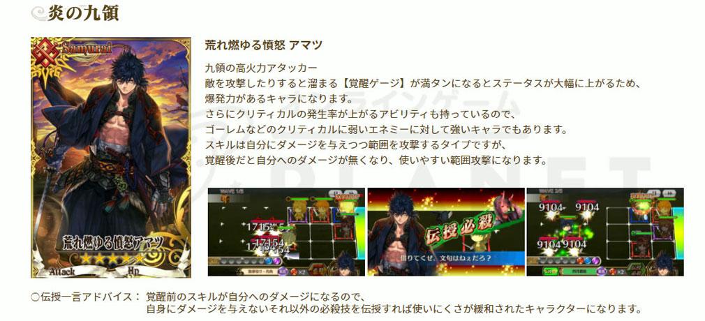 チェインクロニクル3 (チェンクロ) PC 修羅道を進む青年の物語【修羅伝】