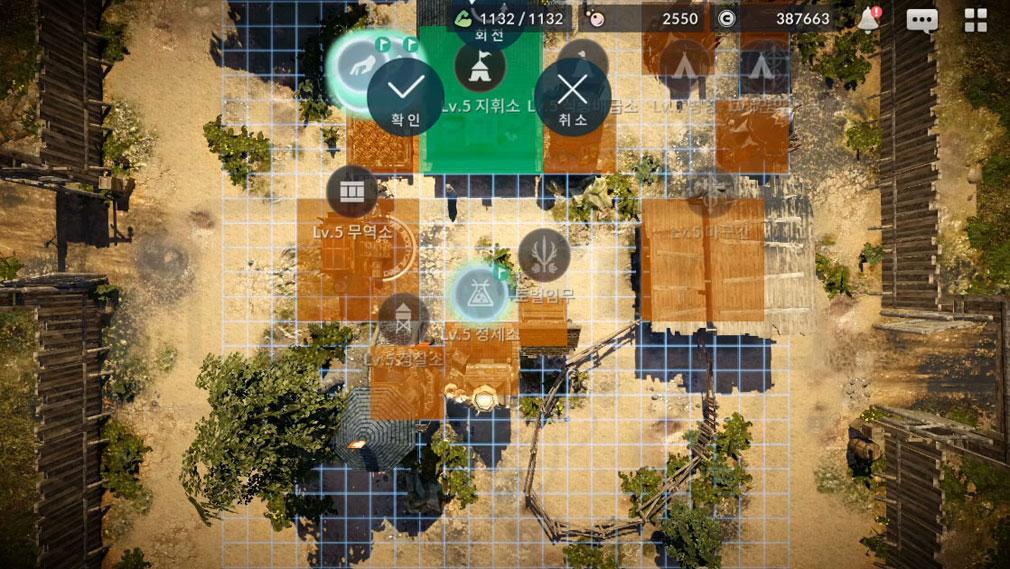 黒い砂漠 MOBILE 新システム『個人領地』スクリーンショット