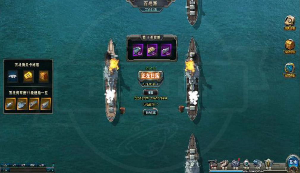第一艦隊 BATTELE OF THE HORIZON(BOH) 対面バトルスクリーンショット