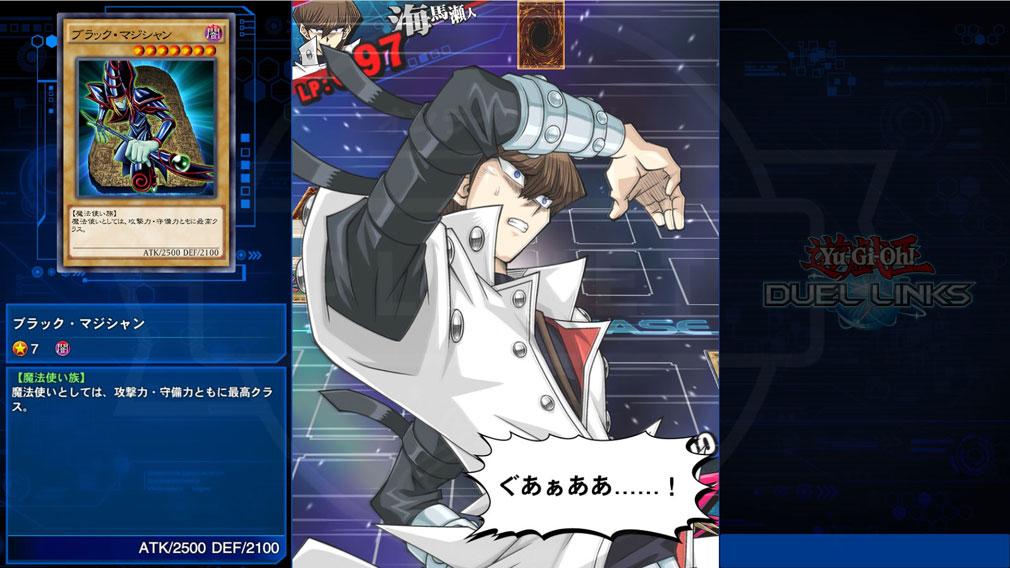 遊戯王 デュエルリンクス PC お馴染みキャラクターのバトルスクリーンショット