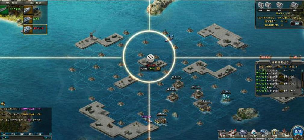 第一艦隊 BATTELE OF THE HORIZON(BOH) バトルコンテンツ『資源戦』スクリーンショット