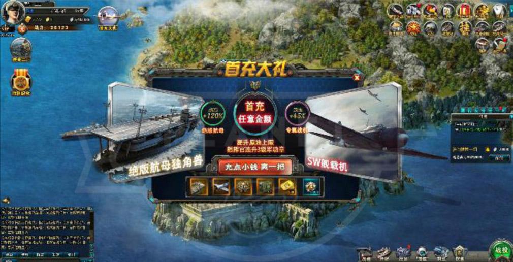 第一艦隊 BATTELE OF THE HORIZON(BOH) プレイスクリーンショット