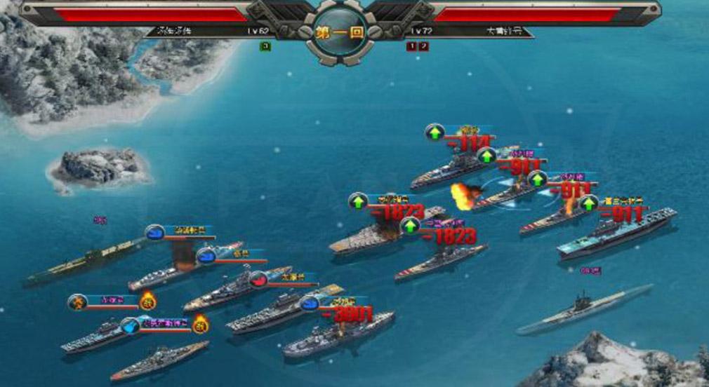 第一艦隊 BATTELE OF THE HORIZON(BOH) 海上バトルシミュレーションスクリーンショット