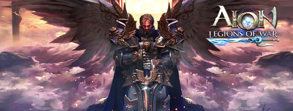 AION Legions of War (アイオン レギオンズ オブ ウォー) フッターイメージ