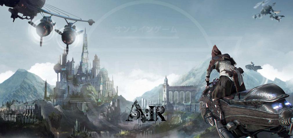 AIR(A:IR Ascent:Infinite Realm) エアー日本 キービジュアル