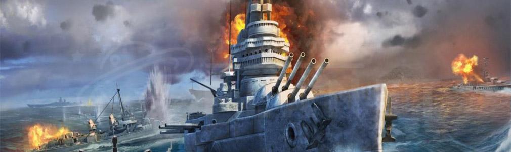 第一艦隊 BATTELE OF THE HORIZON(BOH) フッターイメージ