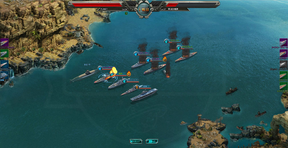 第一艦隊 BATTELE OF THE HORIZON(BOH) 海上バトルプレイスクリーンショット
