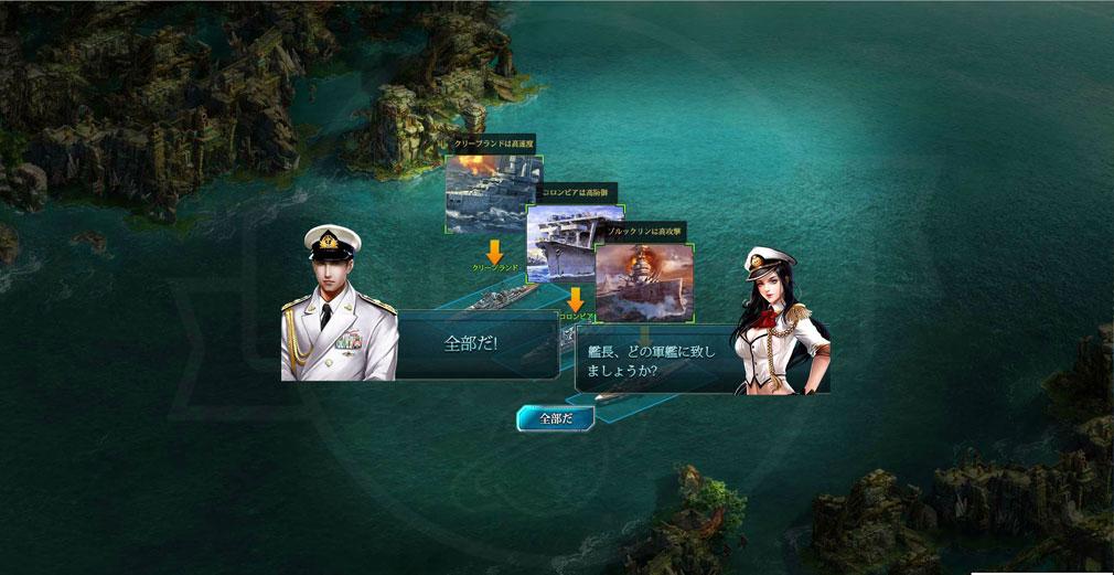 第一艦隊 BATTELE OF THE HORIZON(BOH) チュートリアルプレイスクリーンショット