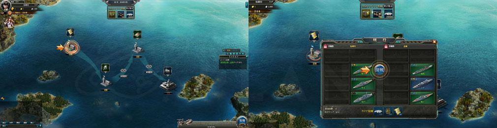 第一艦隊 BATTELE OF THE HORIZON(BOH) メインクエスト『戦役』プレイスクリーンショット