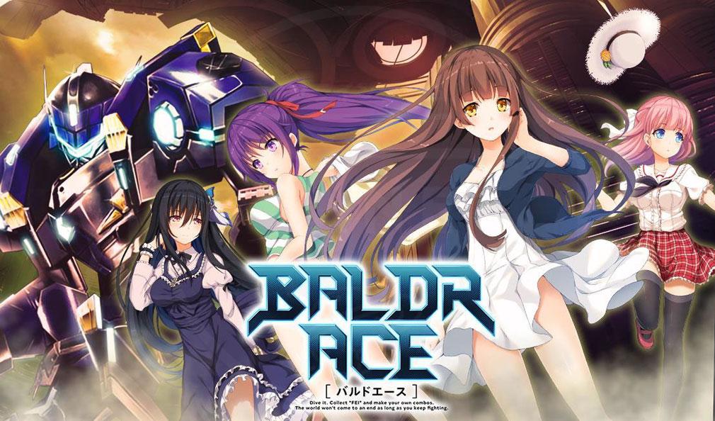 BALDR ACE(バルドエース) PC キービジュアル