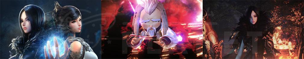 ブレイドアンドソウル レボリューション(Blade&Soul Revolution) 物語紹介イメージ