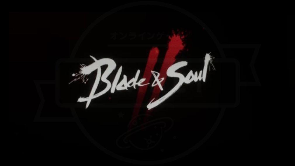 Blade&Soul 2 (ブレイドアンドソウル2)BnS2 ロゴ