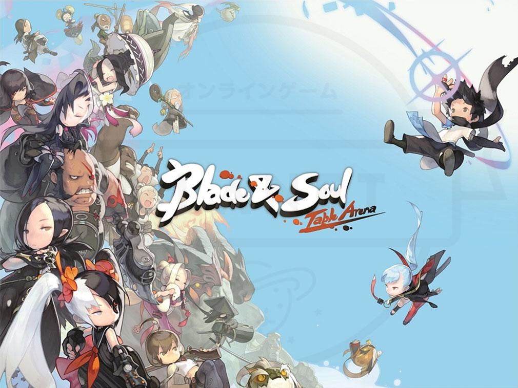Blade&Soul Table Arena (ブレイドアンドソウルテーブルアリーナ) キービジュアル
