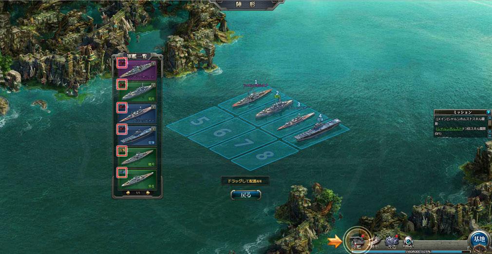 第一艦隊 BATTELE OF THE HORIZON(BOH) 『戦術』からも確認できる等/階級と3属性の軍艦タイプのスクリーンショット