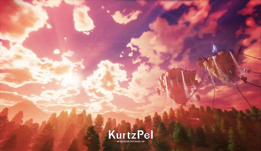 KurtzPel (カーツペル) 舞台浮遊島『エルテシア』スクリーンショット