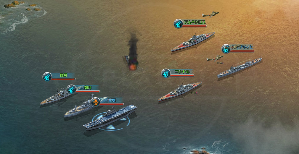 第一艦隊 BATTELE OF THE HORIZON(BOH) 史実に登場した艦隊のバトルスクリーンショット