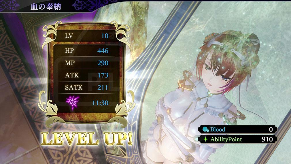 よるのないくに2 新月の花嫁 PC レベルアップ画面スクリーンショット