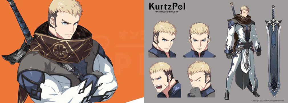 KurtzPel (カーツペル) キャラクター『Ethan Soulguard (イーサン・ソールガード)』紹介イメージと原画